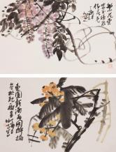 欧阳坤石 花卉两帧