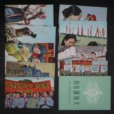 美5新中国妇女明信片新全