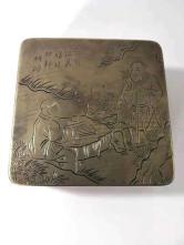 金黄铜雅玩浮雕墨盒