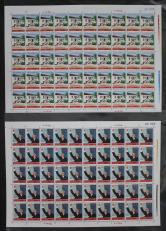 N25-28阿尔巴尼亚新100套(部分带边、厂铭、数字、色标、连票、折版)