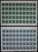 N66-77文物新50套(一版)