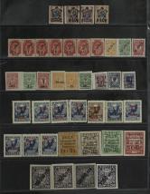 苏联早期加字、改值票新约41枚(部分成套、无齿、不重复)