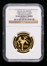 1988年第24届奥运会-女子武术1/2盎司精制金币一枚(NGC PF69)