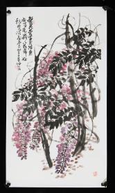 欧阳坤石 紫玉繁花