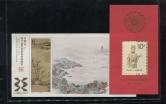 2011-29MB灵山佳境无齿型张、红佛型张新各一枚