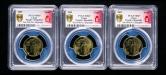 2009年和字書法流通紀念幣三枚(PCGS MS67)