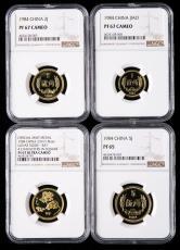 1984年精制长城币伍角、贰角、壹角、中国精制硬币伍分、贰分、壹分各一枚、共七枚(带章、带盒、NGC PF68、PF67、PF65)
