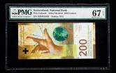 2016年瑞士纸钞一枚(16D0451895、PMG 67EPQ)