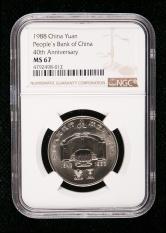 1988年中国人民银行建行40周年流通纪念币一枚(NGC MS67)