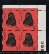 T46猴年带色标直角边四方连新全
