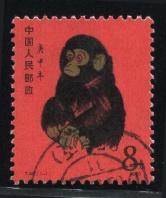 T46猴年旧全