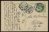 1911年汉口寄江西牯岭清四次片一件、销7月26日汉口戳、江西牯岭辛亥落戳