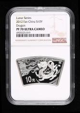 2012年壬辰龙年生肖1盎司精制扇形银币一枚(带证书、NGC PF70)