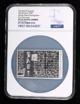 2018年中国书法艺术(篆书)150克长方形精制银币一枚(首期发行、原盒、带证书、NGC PF69)