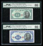 民国29年中央银行壹角、贰角各一枚(PMG 66EPQ)