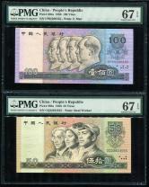 第四套/明升体育881980年版50元、100元各一枚,共二枚(流水号末三位同号、豹子号、PMG 67EPQ)
