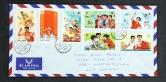 1983年江苏航空寄德国封一件、贴J6三运会一套、销7月13日江苏戳
