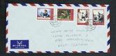1984年江苏航空寄德国封一件、贴T8批林批孔一套、销1月27日江苏戳