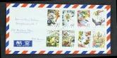 北京航空寄德國封一件、貼T43西游記一套、銷北京戳