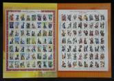 1999-11民族大团结大版张广州邮折二件