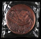 中国造币公司发行中国长城大铜章一枚(直径:60mm)