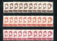 赵涌在线_邮票类_文4(35分、43分、52分)新各10枚