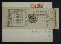 1950年上海挂号寄本埠退回封一件、贴普4(800元)双连一件、无法投递函件批条一件、销12月28日上海戳、上海落戳(较早使用)