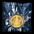赵涌在线_钱币类_2014年中国佛教圣地-峨眉山5盎司精制金币一枚(发行量:2000枚、原盒、带证书)