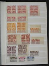 马来西亚、北婆罗、沙罗越邮册一本(邮票新旧混约520枚)