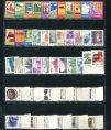 赵涌在线_邮票类_普18、普21、普23新各一套(部分带色标、边)