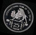 赵涌在线_钱币类_1980年蒙古19.44克银币一枚(含银量:92.5%)