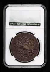 1909年英國站洋26.96克銀幣一枚(含銀量:90%)