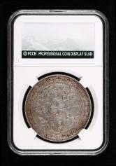 1907年英國站洋26.96克銀幣一枚(含銀量:90%)