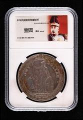 1902年英國站洋26.96克銀幣一枚(含銀量:90%)