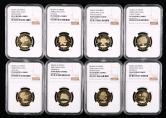 2008年第29屆奧林匹克運動會精制流通紀念幣八枚一套(原盒、帶證書、NGC PF69)
