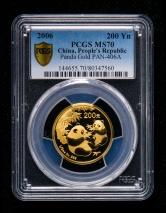 2006年熊猫1/2盎司普制金币一枚(PCGS MS70)