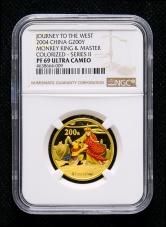 2004年中国古典文学名著《西游记》第(2)组-悟空拜师图1/2盎司精制彩金币一枚(NGC PF69)