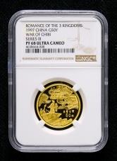 1997年中国古典文学名著《三国演义》第(3)组-赤壁之战1/2盎司精制金币一枚(发行量:3000枚、NGC PF68)