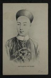清光緒皇帝像明信片舊一件(背寫字)