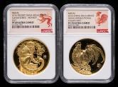 上海新世纪纪念章有限公司铸造2016年中国亚洲国际集邮展览纪念黄铜章、丙申猴年黄铜章各一枚,共二枚(发行量:99枚、直径:40mm、带包装、部分带证书、带附件、NGC PF70、PF69)