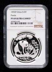 1993年熊猫1盎司精制银币一枚(P版、NGC PF69)