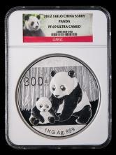 2012年熊猫1公斤精制银币一枚(带证书、NGC PF69)