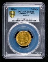 1899年德国7.96克金币一枚(含金量:90%、PCGS AU DETAIL)