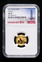 2016年熊猫3克普制金币一枚(NGC MS70)