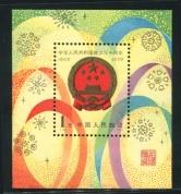 J45M国徽型张新一枚