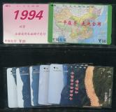 CNT-1鲜花地图长城电话卡一套