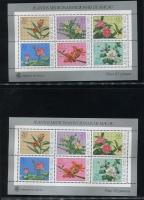 澳門1983年藥用植物小全張新二枚