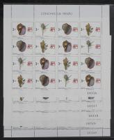 澳門1991年貝殼小版張新五版(連號)