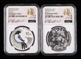 2019年吉祥文化-喜上眉梢30克精制银币二枚一套(原盒、带证书、NGC PF69)