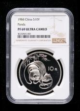 1984年熊猫27克精制银币一枚(NGC PF69)